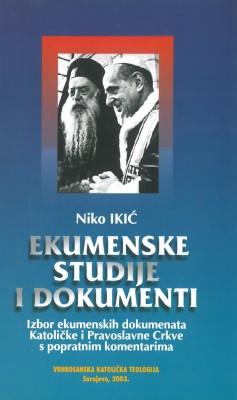 Ekumenske studije i dokumenti