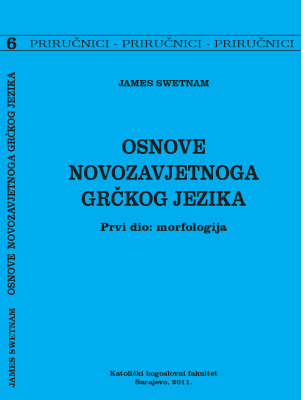 Osnove novozavjetnoga grčkog jezika