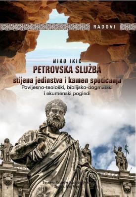 PETROVSKA SLUŽBA, stijena jedinstva i kamen spoticanja